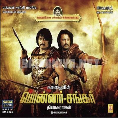 Ponnar Shankar (2011) [Original Mp3] Ilaiyaraaja