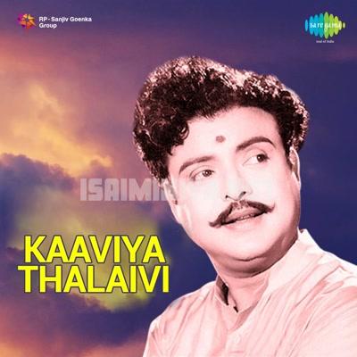 Kaaviya Thalaivi (1970) [Original Mp3] M. S. Viswanathan