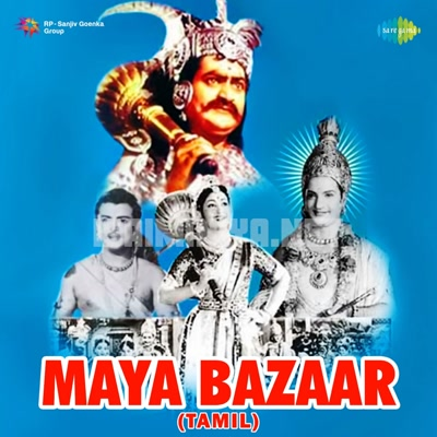 Maya Bazaar (1957) Album Poster