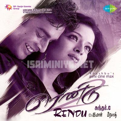 Rendu Album Poster