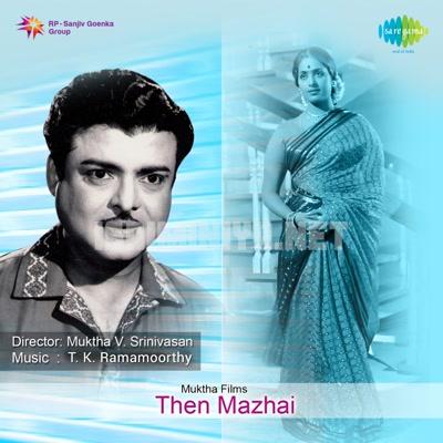 Then Mazhai Album Poster
