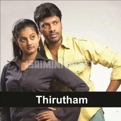 Thirutham (2007) [Original Mp3] Pravin Mani