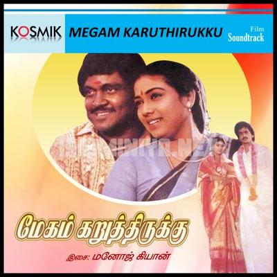 Megam Karuththirukku (1987) [Original Mp3] Manoj Gyan