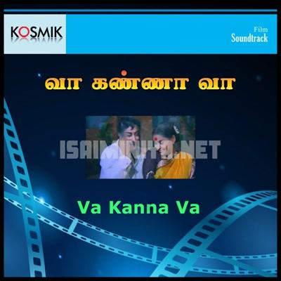 Vaa Kanna Vaa (1982) [Original Mp3] M. S. Viswanathan
