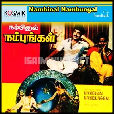 Nambinal Nambungal (1982) [Original Mp3] Gangai Amaran