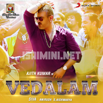 Vedhalam (2015) [Original Mp3] Anirudh Ravichander