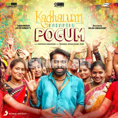 Kadhalum Kadanthu Pogum (2016) [Original Mp3] Santhosh Narayanan