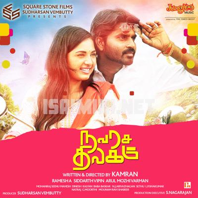 Navarasa Thilagam (2016) [Original Mp3] Siddarth Vippin