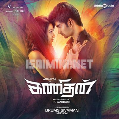 Kanithan (2016) [Original Mp3] Sivamani