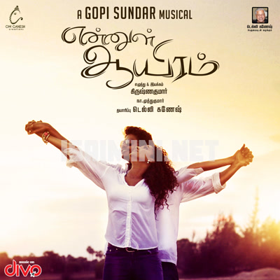 Ennul Aayiram (2016) [Original Mp3] Gopi Sunder