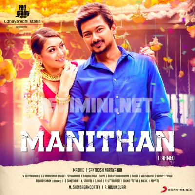 Manithan (2016) [Original Mp3] Santhosh Narayanan