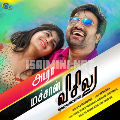 Adra Machan Visilu (2016) [Original Mp3] Ragunanthan