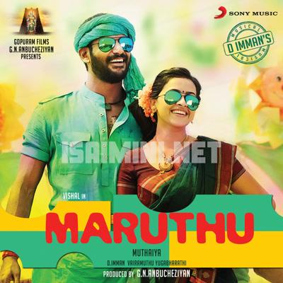 Marudhu (2016) [Original Mp3] D. Imman