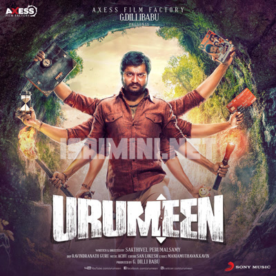 Urumeen (2015) [Original Mp3] Achu Rajamani