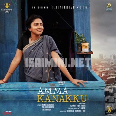 Amma Kanakku (2016) [Original Mp3] Ilaiyaraaja