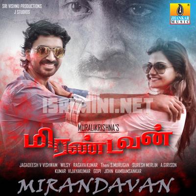Mirandavan (2016) [Original Mp3] Murali Krishna
