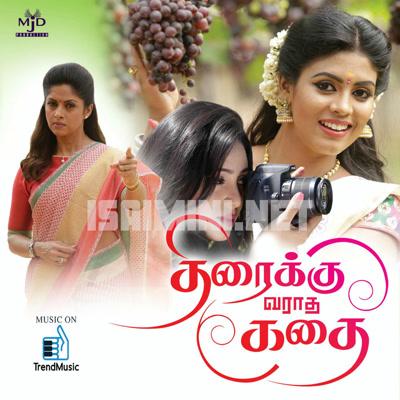 Thiraikku Varaadha Kadhai (2016) [Original Mp3] MG Sreekumar