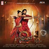 Baahubali 2 (2017) [Original Mp3] Maragadamani