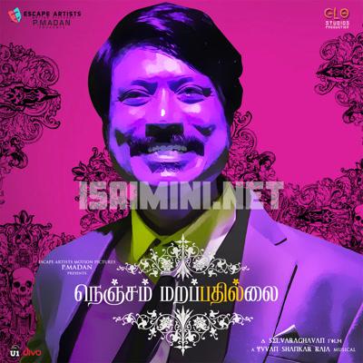 Nenjam Marappathillai (2016) [Original Mp3] Yuvan Shankar Raja