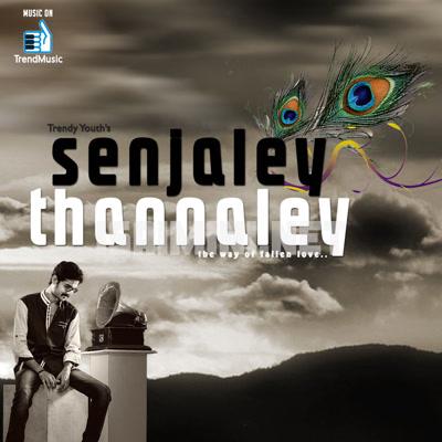 Senjaley Thannaley - Album Album Poster