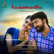 Kaalakkoothu (2016) [Original Mp3] Justin Prabhakaran