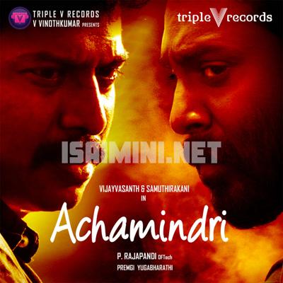 Achamindri (2016) [Original Mp3] Premgi