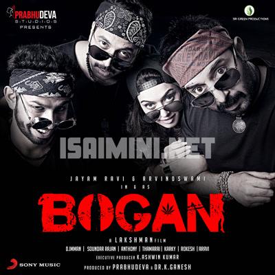 Bogan (2016) [Original Mp3] D. Imman