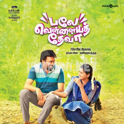 Balle Vellaiya Thevaa (2016) [Original Mp3] Darbuka Siva
