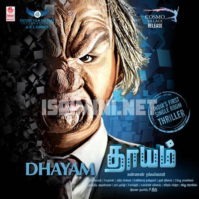Dhayam (2017) [Original Mp3] Sathish Selvam