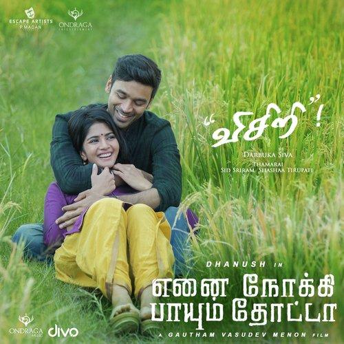 Enai Noki Paayum Thota Album Poster
