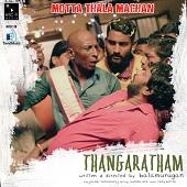 Thangaratham Album Poster