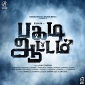 Pagadi Aattam (2017) [Original Mp3] Karthik Raja