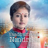 Yaadhumaagi Nindraai (2017) [Original Mp3] Ashwin Vinayagamoorthy, Achu Rajamani