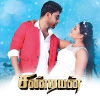 Sandiyan (2017) [Original Mp3] Siva Pathmaya