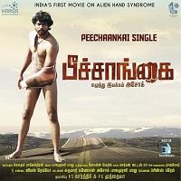 Peechaankai (2017) [Original Mp3] Balamurali Balu