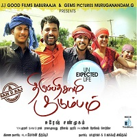 Thirupathi Samy Kudumbam Album Poster