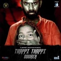 Thappi Thappi Oduren (2017) [Original Mp3] Jeffrey Jonathan