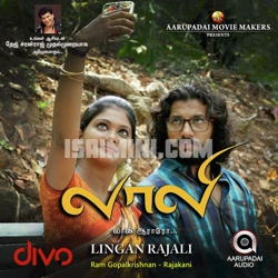 Laali (2017) [Original Mp3] Ram Gopal Krishnan