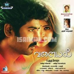 Valayal (2017) [Original Mp3] Murali Subramani, Ram Nathan
