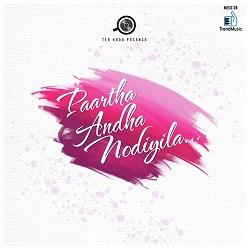 Paartha Andha Nodiyila (2017) [Original Mp3] Tea Kada Pasanga