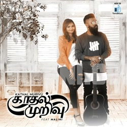 Kadhal Murivu – Album (2017) [Original Mp3] Malini, Buggimaan