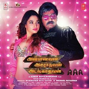 AAA (2017) [Original Mp3] Yuvan Shankar Raja
