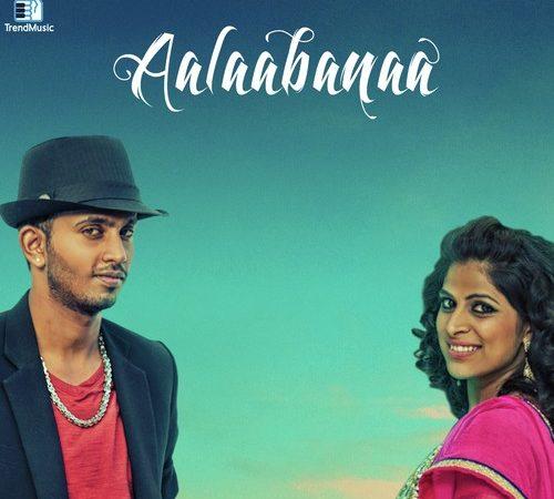 Aalaabanaa – Album (2017) [Original Mp3] Krish Manoj