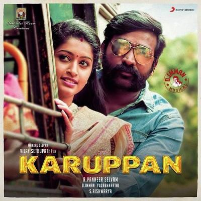 Karuppan (2017) [Original Mp3] D. Imman