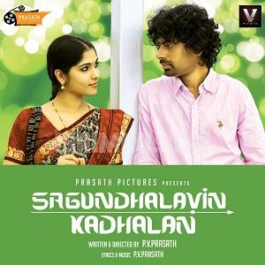 Sakunthalavin Kadhalan (2017) [Original Mp3] P V Prasath