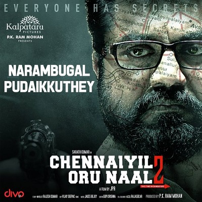 Chennaiyil Oru Naal 2 (2017) [Original Mp3] Jakes Bejoy
