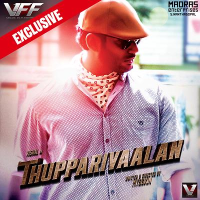 Thupparivaalan (2017) [Original Mp3] Arrol Corelli
