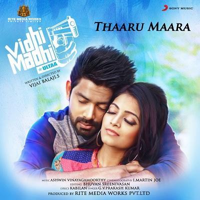 Vidhi Madhi Ultaa (2017) [Original Mp3] Ashwin Vinayagamoorthy