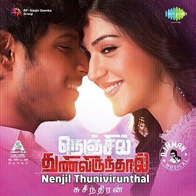 Nenjil Thunivirunthal (2017) [Original Mp3] D. Imman