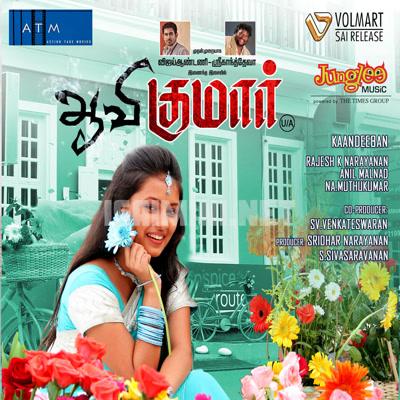 Aavi Kumar (2015) [Original Mp3] Vijay Antony, Srikanth Deva